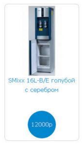 Кулер SMIXX 16 L-B-E silver-blue