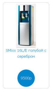 Кулер SMIXX 16 L-E silver-blue