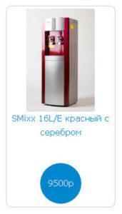 Кулер SMIXX 16 L-E silver-red