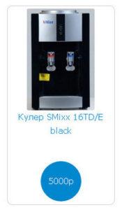 Кулер SMIXX 16 TD-E black