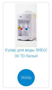 Кулер SMIXX 36 TD white